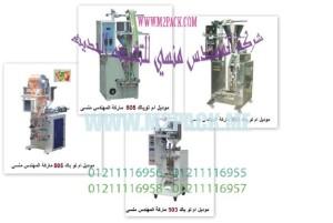 آلة تعبئة الفقاعة الأوتوماتيكية