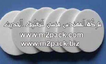 طبات الجاسكت المنخفض موديل M2pack IBI