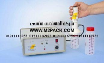 ماكينة برشمة الأغطية الخاصة بفوهات زجاجات حليب الثدي البشري