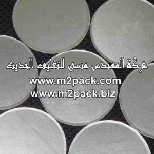 الطبات الخاصة بالأغطية البلاستيكية