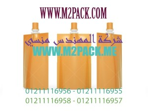 Orange blank juice bag packaging with spout lid, clipping path included. Plastic pack mock up for liquid product like fruit juice, milk or jelly, Ready for design and artwork
