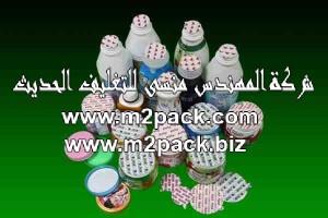 طبات البرشمة بالضغط الحساس لجميع الاغراض والاستخدامات