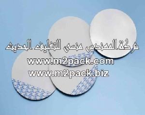 طبات البولي إثيلين لبرشمة فوهات الاوعية بالحرارة - البولي إثيلين المتوسطة