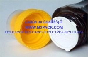 طبة لحام الاندكش1 (3)