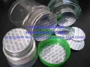 طبة- M200911 - المستخدمة في برشمة أغطية الأوعية