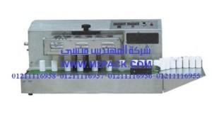ماكينة اندكشن سيل اتوماتيك موديل M2PACK 204