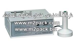 ماكينة اندكشن سيل يدوي موديل M2Pack 201