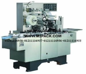 ماكينة تغليف السلوفان CP – 2000 B