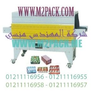 ماكينة تغليف الشيرنك 105M2Pack
