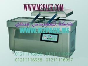 ماكينة فاكيوم غرفتين استنلس400