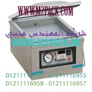 ماكينة لحام الحقيبة بتفريغ الهواء بالمنضدة العلوية ZQ (2)