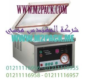 ماكينة لحام الحقيبة بتفريغ الهواء ذات المنضدة العلوية