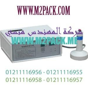 ماكينة لحام بالاندكشن موديل m2pack DGYF -500A