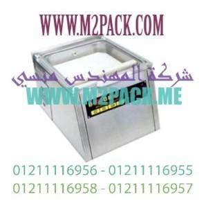 ماكينة لحام بغرفة لتفريغ الهواء M2Pack MVS31