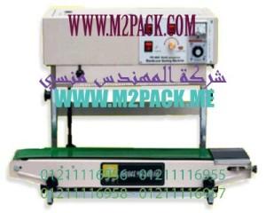 ماكينة لحام وتصنيع أكياس متعددة الطبقات راسية مع طباعة تاريخ إنتاج بسير ناقل M2PACK