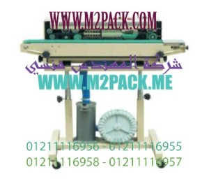 ماكينة لحام وتصنيع أكياس متعددة الطبقات راسية مع طباعة تاريخ إنتاج بسير ناقلM2PA