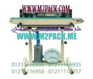 ماكينة لحام وتصنيع أكياس متعددة الطبقات راسية مع طباعة تاريخ إنتاج بسير ناقلM2PACK