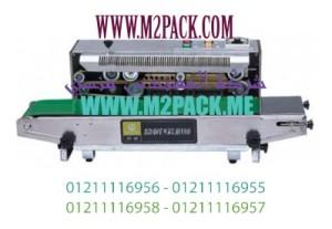 ماكينة لحام وتصنيع اكياس متعددة الطبقات مع طباعة تاريخ انتاج بسير ناقل موديلM2PACK