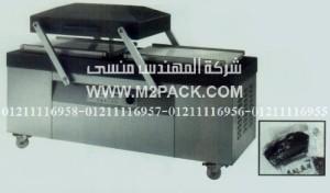 ماكينة التغليف مزدوجة الخزان منفردة الغطاء العاملة بتفريغ الهواء pc – 617 m2pack