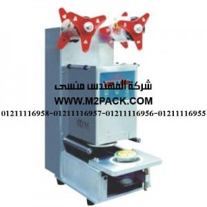 ماكينة تعبئة وغلق الكوب اوتوماتيكياًm2pack 706