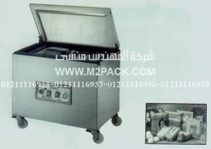 ماكينة تغليف بالاهتزاز للتسوية وتفريغ الهواء pc – 615 1