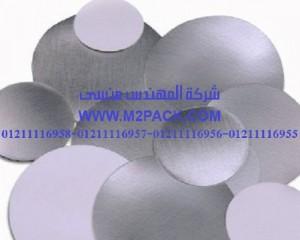 طبة الألومنيوم الحساسة للضغط cp – 05a