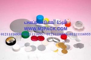 طبة برشمة فوهات الاوعية المصنوعة من مادة البولي إثيلين