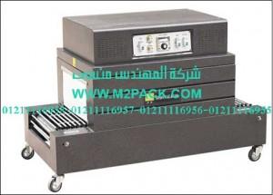 ماكينة التغليف بالحرارة شيرنك طراز m2pack101