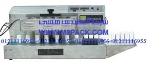 ماكينة اندكشن سيل اتوماتيك طراز m2pack 204 ختامة ألترا سونيك آلية –
