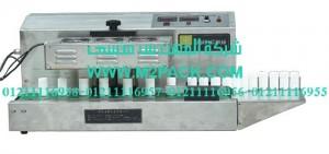 ماكينة اندكشن سيل الأوتوماتيكية موديل m2pack com 204