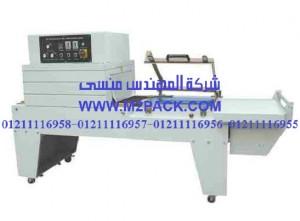 ماكينة تغليف الشرينك الحرارية موديل m2pack com 107