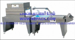ماكينة تغليف شرنك حرارية مع قطاعة تيوب الشيرنك طراز m2pack 108