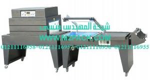 ماكينة تغليف شيرنك الأوتوماتيكية موديل m2pack com 108