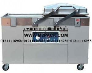 ماكينة فاكيوم صناعية ذات حجرتين بمضختين موديل m2pack com 603