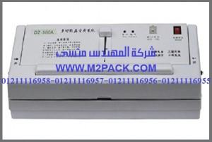 ماكينة فاكيوم منزلية طراز m2pack 604