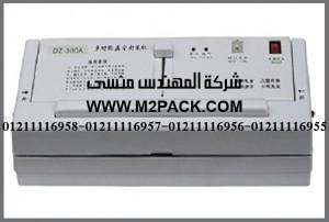 ماكينة فاكيوم منزلية موديل m2pack com 604