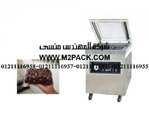 ماكينة فاكييوم لشفط وتفريغ الهواء من الأكياس موديل m2pack com 601