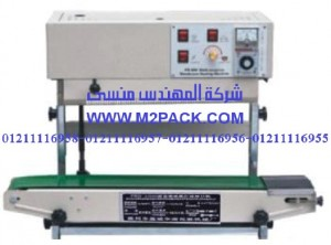 ماكينة لحام و تصنيع أكياس متعددة الطبقات راسية m2pack machine 303