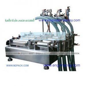 آلة تعبئة السوائل مثل العصائر الزيوت المياه المعدنية في جالونات بلاستيك أوعبوات ماركة ام توباك