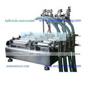 آلة تعبئة العيران والعصائر ذات أربعة مسارات خطية