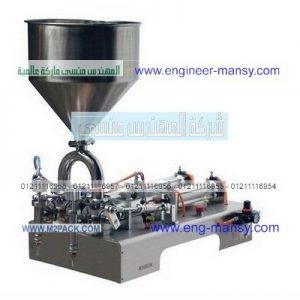 آلة تعبئة سائل الجلي والمنظفات مناسبة لتعبئة سوائل التنظيف و سائل الجلي والشامبو و البلسم
