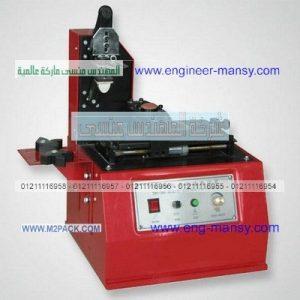 آلة تيمبو لطباعة التاريخ على عبوات البلاستيك والصفيح