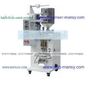 آلة لتعبئة سوائل التنظيف و سائل الجلي والشامبو و البلسم وغيرها