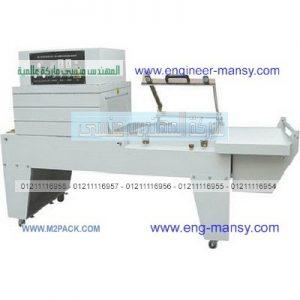 افضل ماكينة تغليف في مصر لتغليف جميع انواع العبوات والمنتجات ولجميع الاطوال