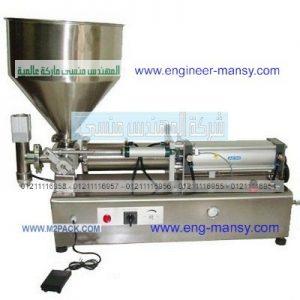 آلة تعبئة السوائل مثل العصائر ، الزيوت ،المياه المعدنية في جالونات