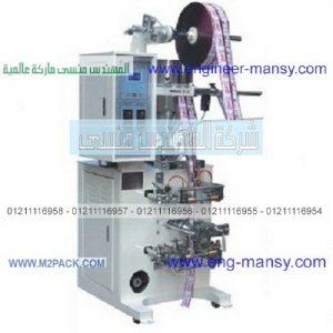 ماكينات تعبئة وتغليف سوائل كاتشب وصوصات وعصائر ومنظفات صناعة مصرية