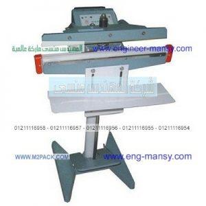 ماكينة أو آلة لحام الأكياس