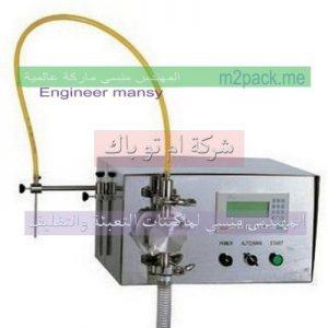 ماكينة العصير في علب