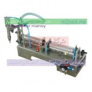 ماكينة تعبئة سوائل مستعملة للبيع يدوى