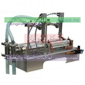 ماكينة تعبئة مياه